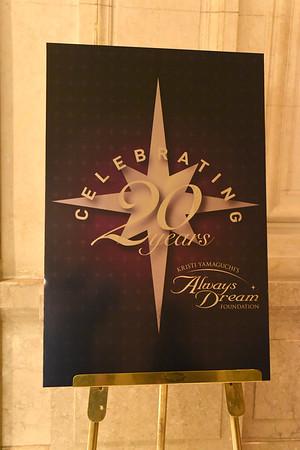 2016 - Always Dream Foundation - Celebrating 20 Years - Annual Gala