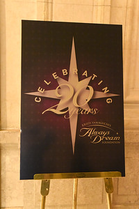 2016 - Always Dream Foundation - Celebrating 20 Years - Annual Gala