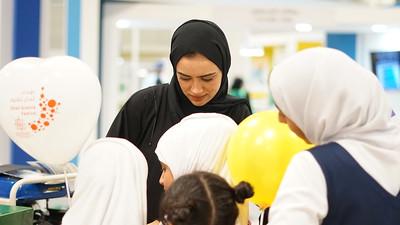 Oman Exhibition Center