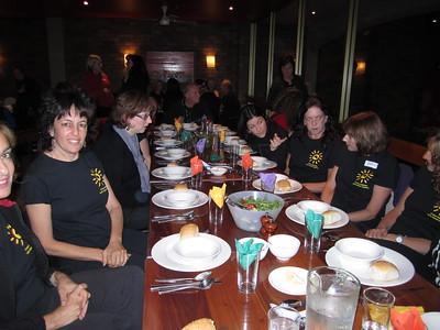 Rikud Oz 2011