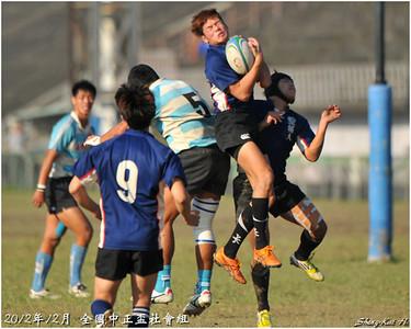 2012全國中正盃社會組-長榮大學 VS 輔仁大學(CJU vs FJU)