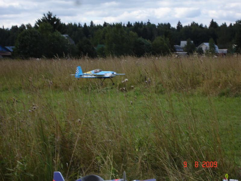 2009-08-09 ВПП СПосад 18.JPG