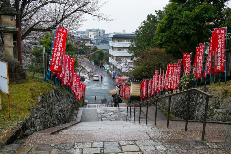 Nara Day 5 (25 of 374).jpg