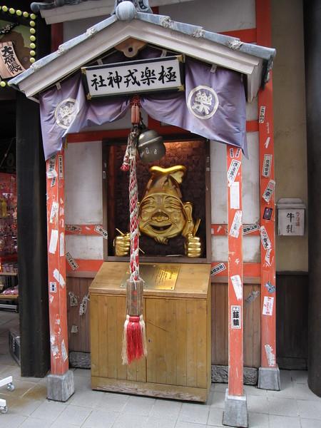 19-Japan10_2655.JPG