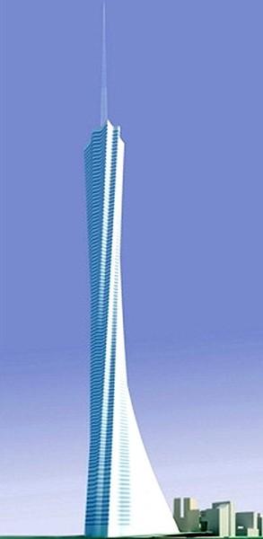 Thu Thiem Observation Tower
