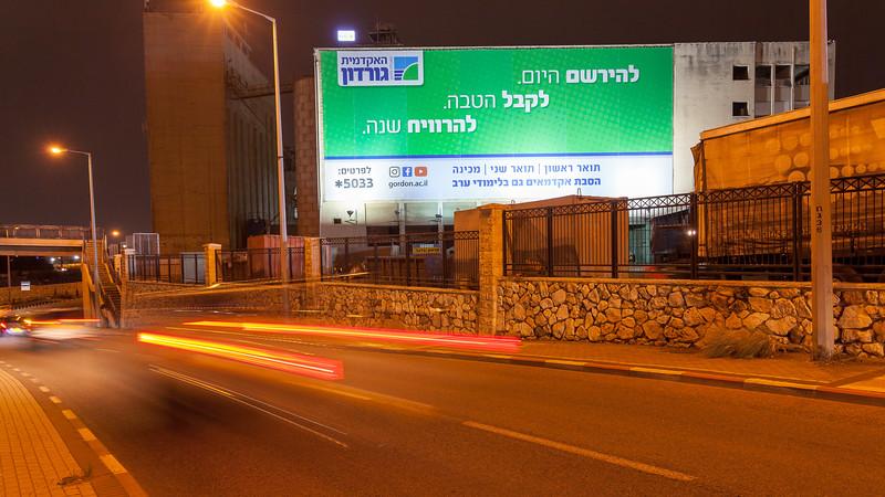 01-02-19-Huge-Gordon-Haifa-Big (5 of 13).jpg