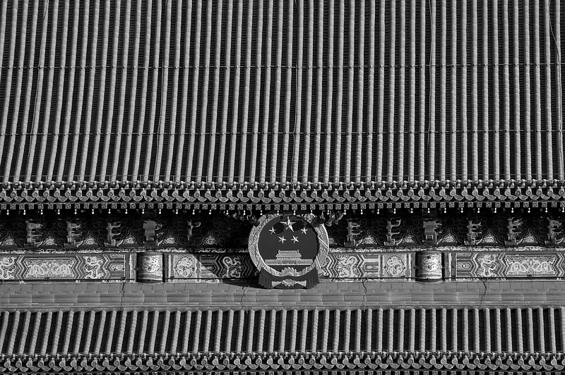 China 2 2008 119.jpg