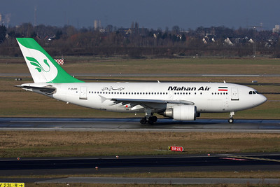 Other Iranian Airlines