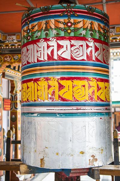 031313_TL_Bhutan_2013_059.jpg