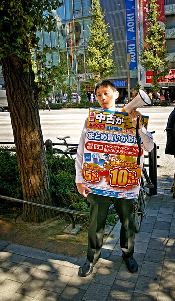 20121109_108_Upload.jpg