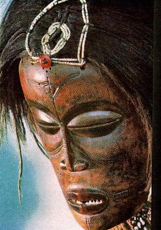 Máscara quioca