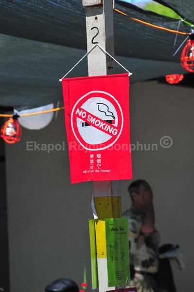 Obon Festival Karate Demonstration 2011