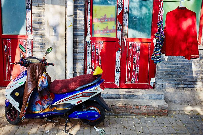 IMG_3694 China.jpg