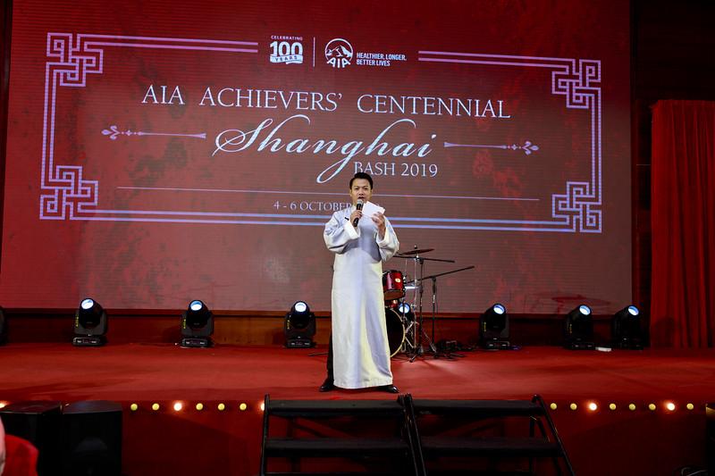 AIA-Achievers-Centennial-Shanghai-Bash-2019-Day-2--517-.jpg