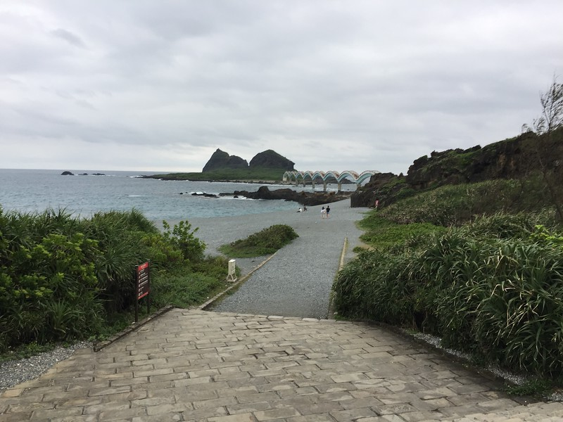 Taiwan East Coast Road Trip