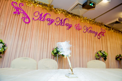 May May & Keung's Wedding - Jan2010