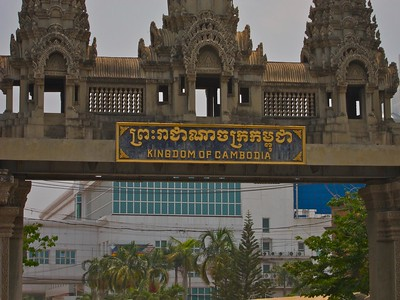 Cambodia, KH