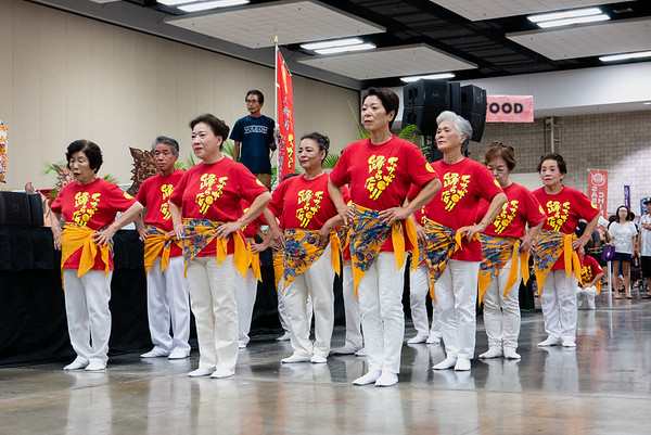 Okinawan Festival