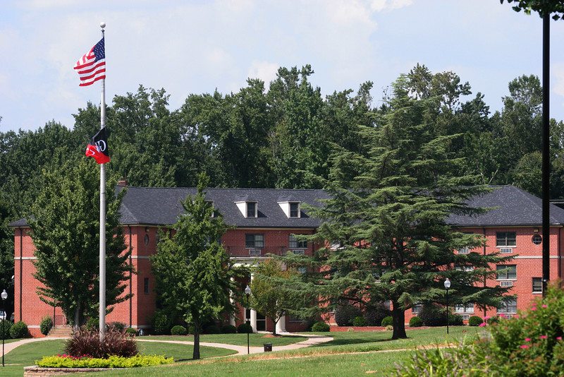 Stroup Hall on a beautiful fall day at Gardner-Webb University.
