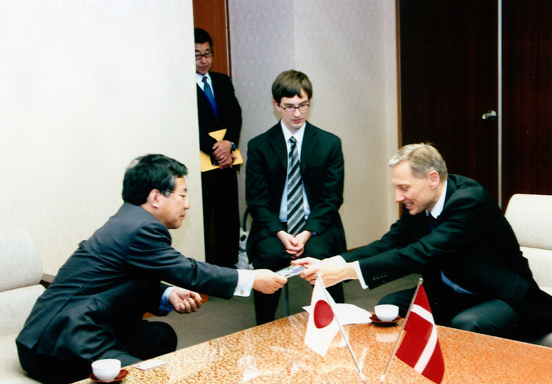 2009 Wakayama visit 38.jpg