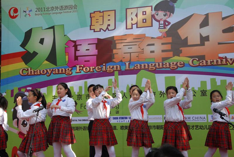 [20111015] Beijing Foreign Language Festival (30).JPG