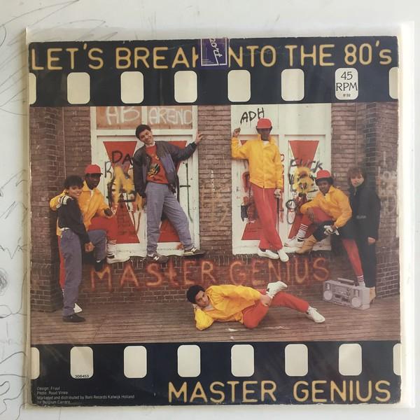 LPs-JB-Hip-Hop-Rap_131.JPG