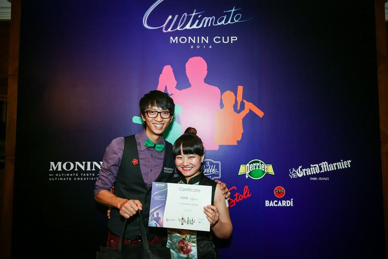 20140805_monin_cup_beijing_0929.jpg