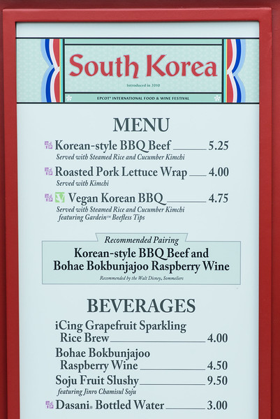 South Korea Menu - Epcot Food & Wine Festival 2016