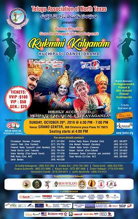TANTEX- GuruDrVempatiChinnaSatyam-RukminiKalyanam Dance Drama