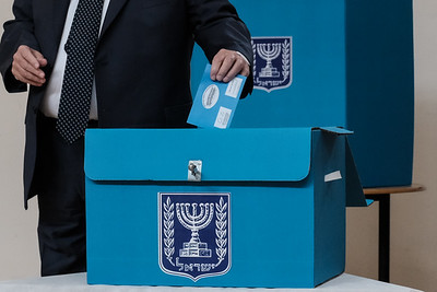 20200302 Israel Parliamentary Elections Round 3