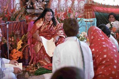 Shri Ganesha Puja 1984