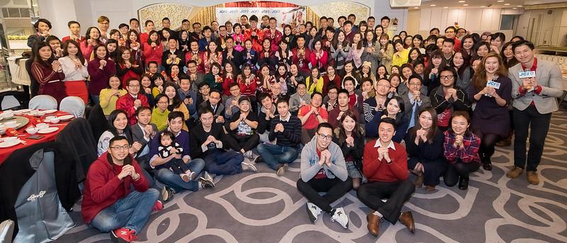 20170212 - 六福臨門迎雞年 之 六會新春團拜暨二月聯合月會