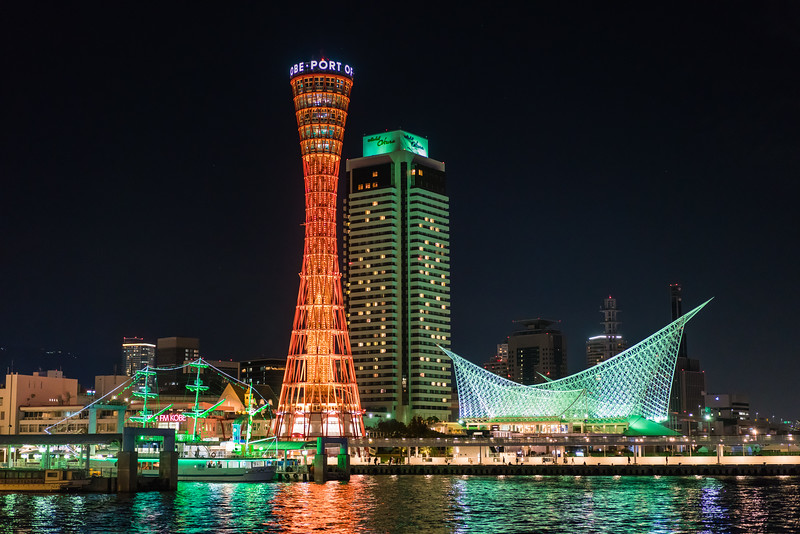 colorful-night-kobe-japan.jpg