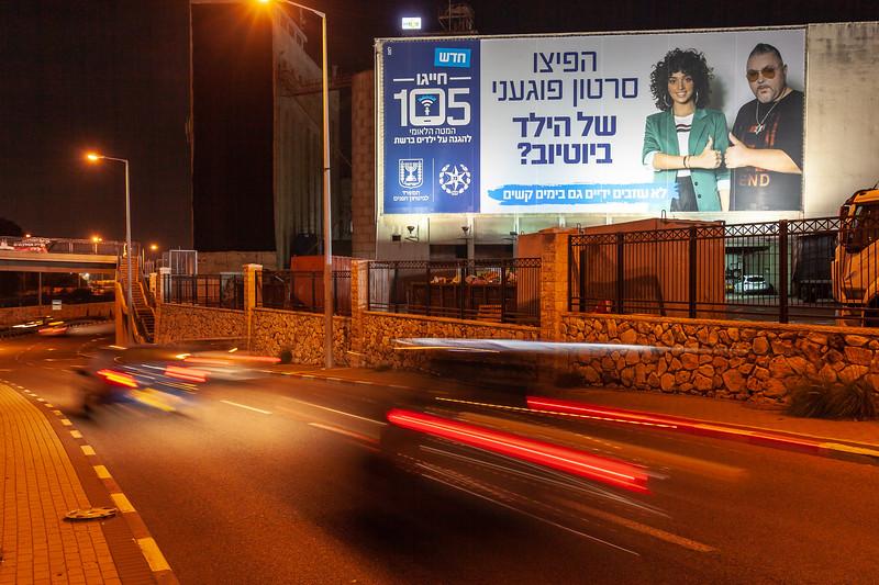 11-25-18 Huge 105 Haifa Big (15 of 17).jpg