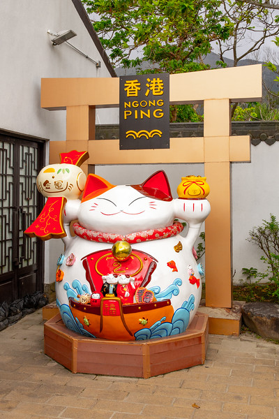 Ngong Ping Village