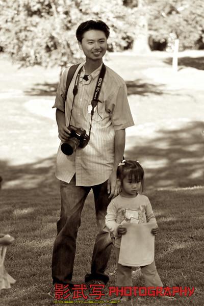 2010-09-16 at 04-31-20.jpg