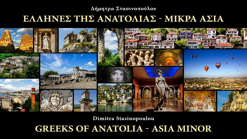 cover video GREEKS OF ANATOLIA ASIA MINOR.jpg