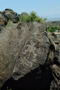 Pictographs national monument