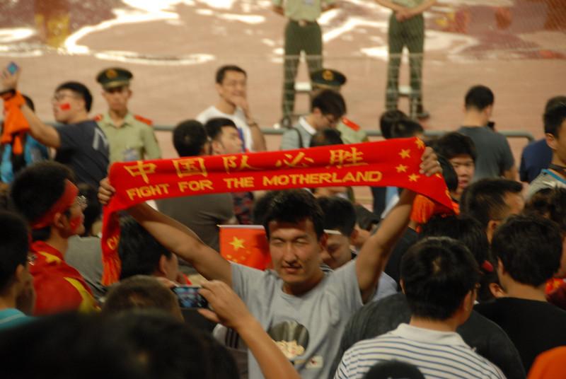 [20130611] Holland vs. China @ Gongti, Beijing (34).JPG