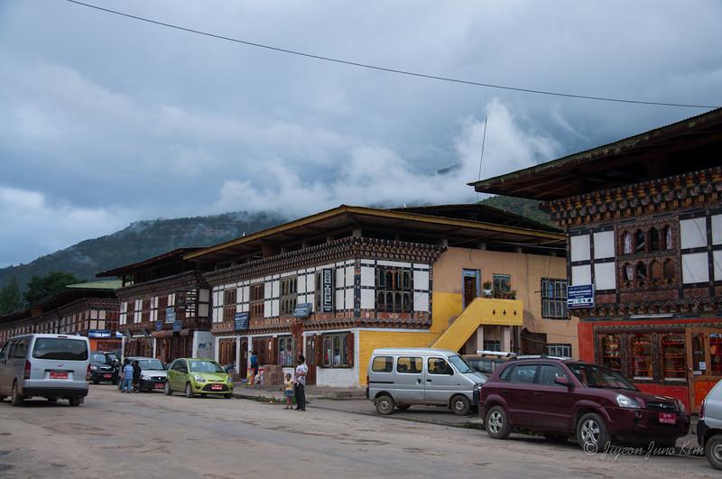 Paro Downtown