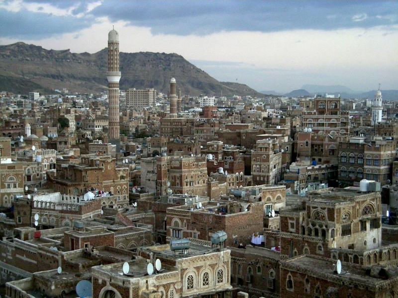 the old city, Sana'a Yemen