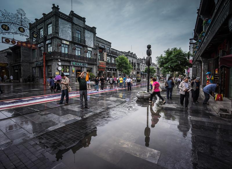 A Street Scene From Beijing