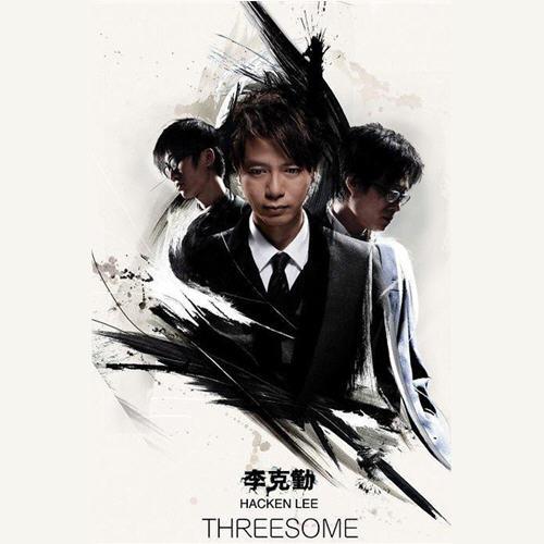 李克勤 Threesome iPod/iPhone Version