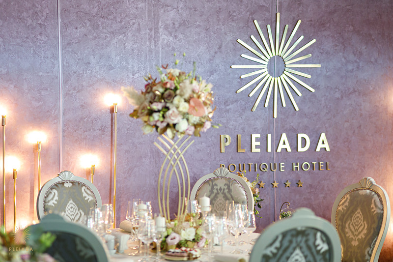 Pleiada_2020_Weddings-0037.jpg