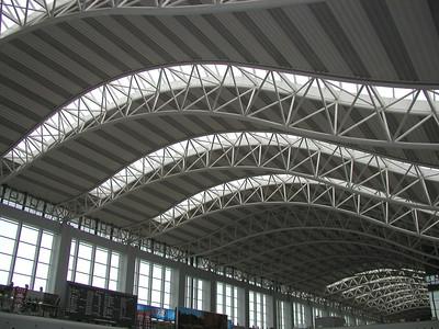 CHENG DU airport CHINA