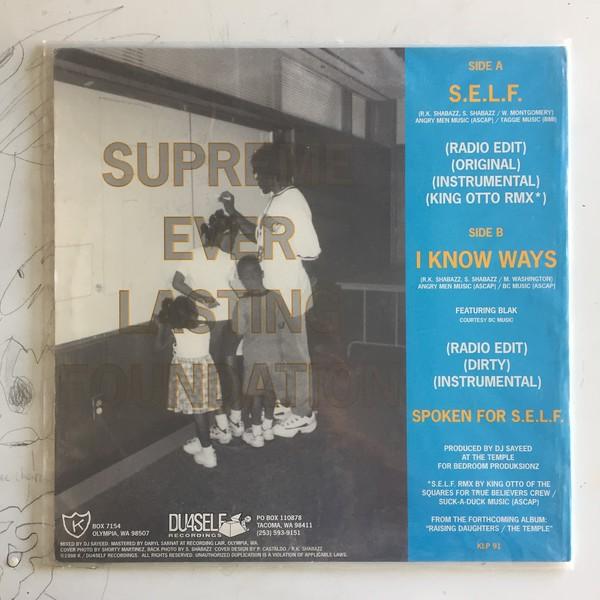 LPs-JB-Hip-Hop-Rap_57.JPG