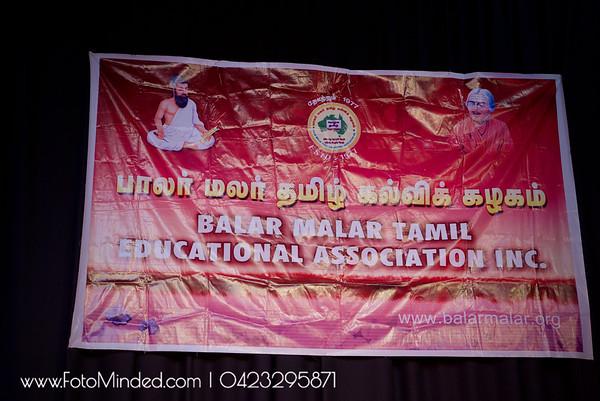Balar Malar School's 40th Anniversary