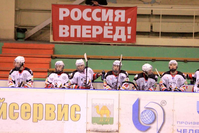 Трактор-1995 (Челябинск) - Трактор-1994 (Челябинск) 4:7. 30 декабря 2011