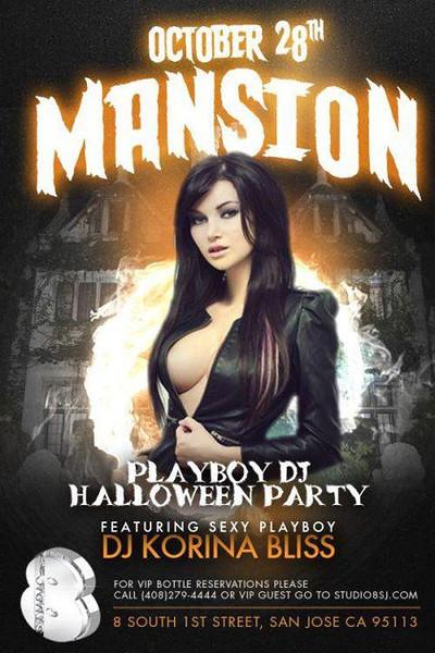 10/28 [Haunted Mansion@Studio 8]