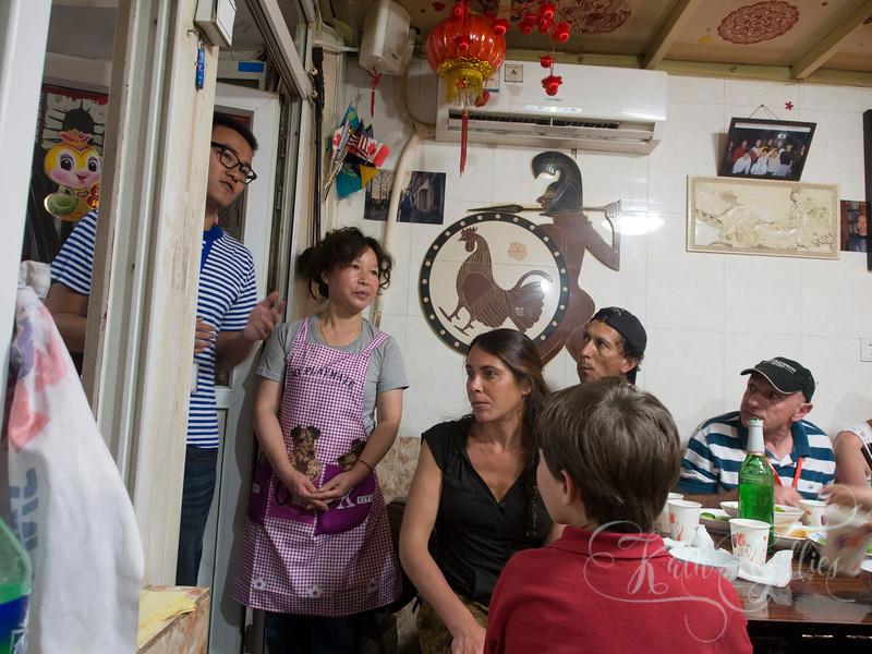 sept 8-16 China_1296.jpg
